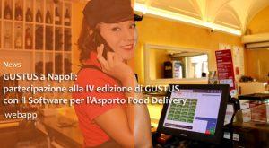 Partecipazione-GUSTUS-Food-Delivery-Software-Asporto-Pizzeria